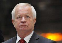 Посол Словакии в Беларуси