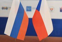 Чехия и Россия