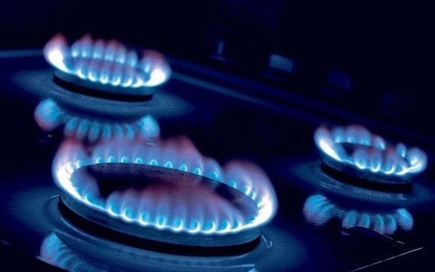 Газ и электроэнергия