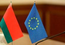 Беларусь и ЕС