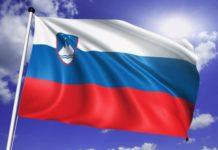 Словения ждет чехов