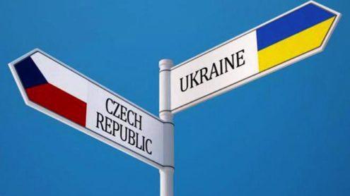 Лагеря украинских заробитчан