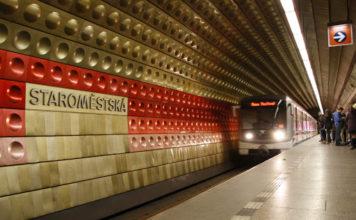 Анонимный звонок о заминировании метро