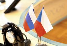 Отношения Чехия - Россия