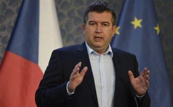 Хамачек предположил, что дефицит бюджета может снизить налоги для банков