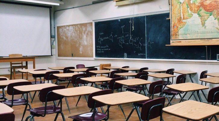 Некоторые общеобразовательные школы закроются