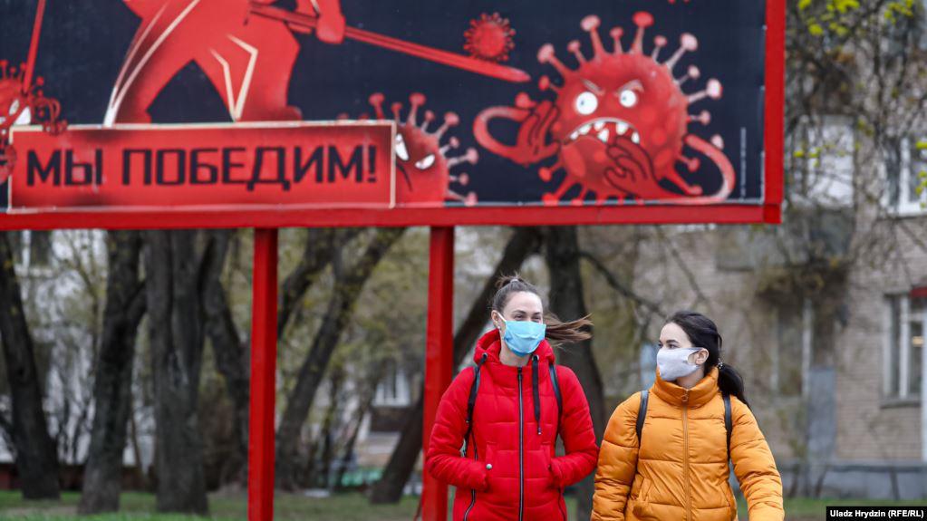 Чешская экономика потерпела самый сильный крах в истории