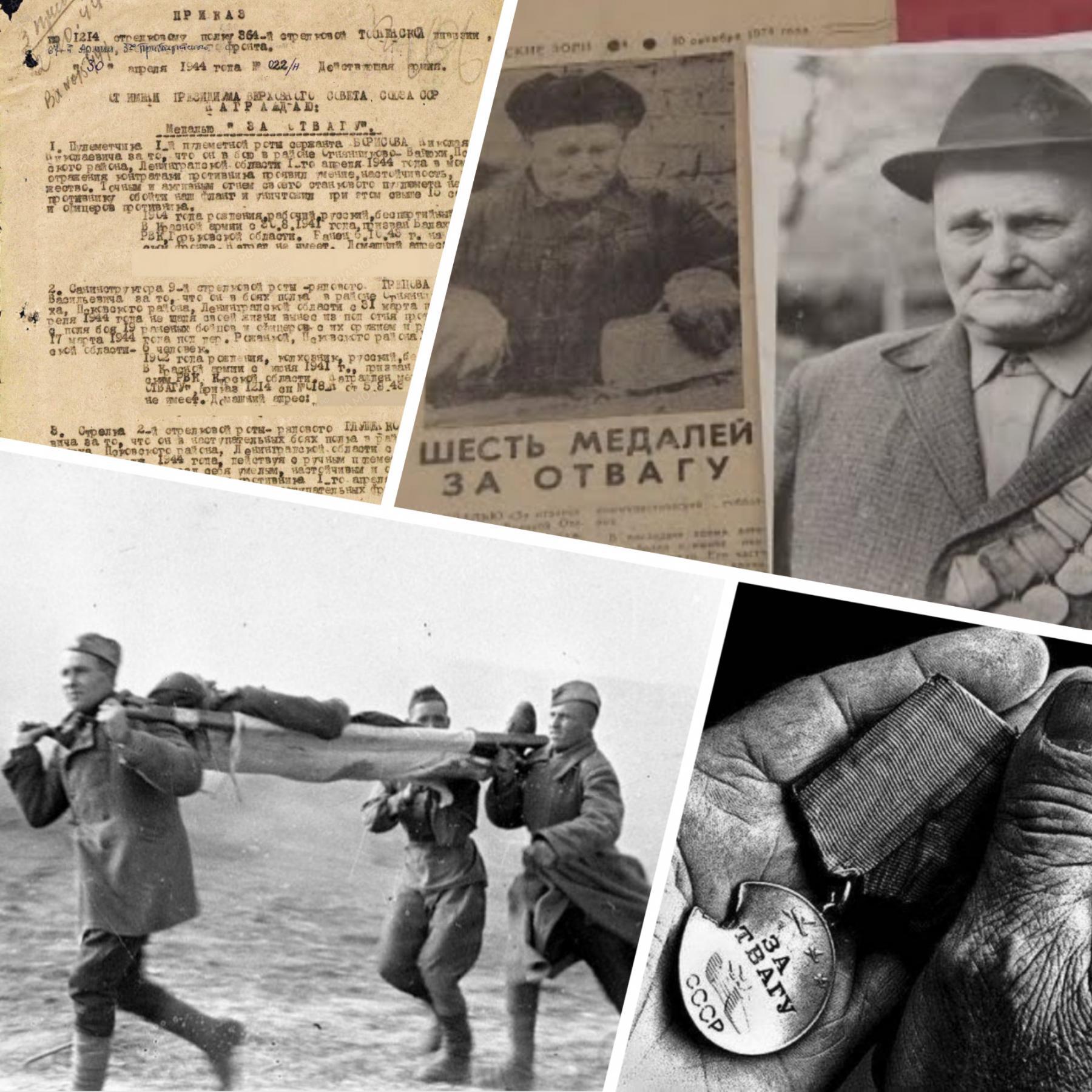 17 октября 1938 года была учреждена первая советская медаль «За отвагу»
