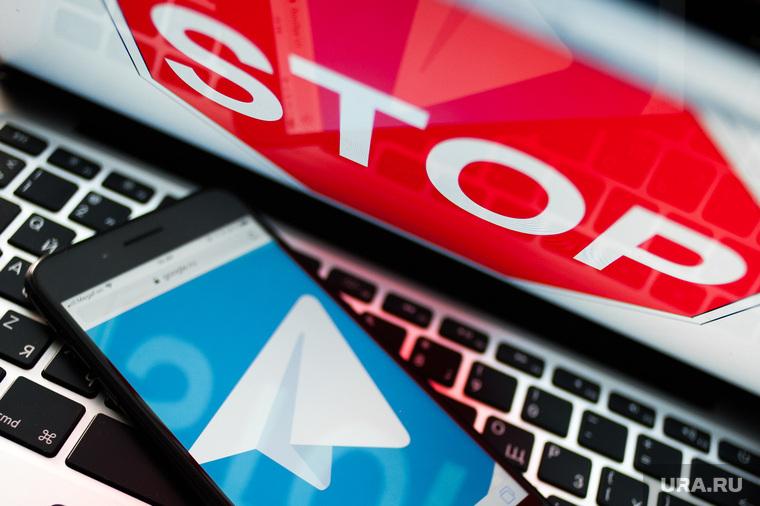 Главная Технологии В работе мессенджера Telegram произошёл сбой