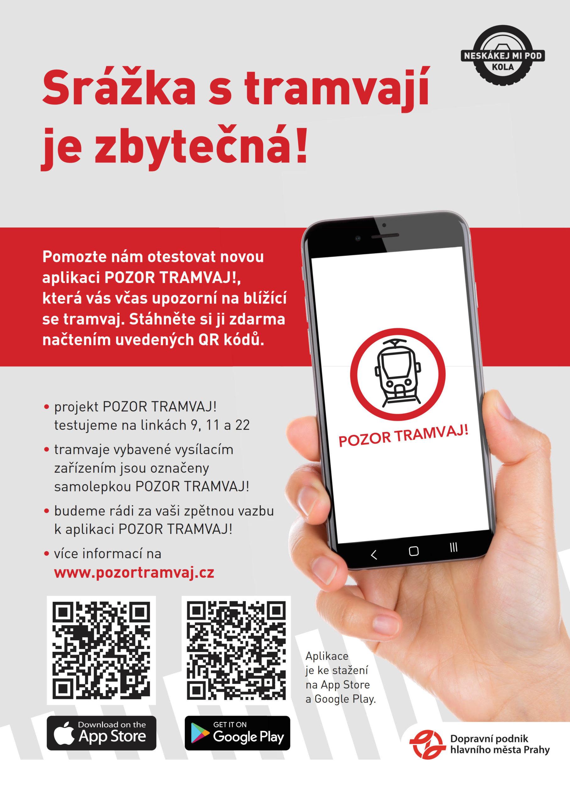 DPP тестирует новое приложение безопасности «Внимание: трамвай!»