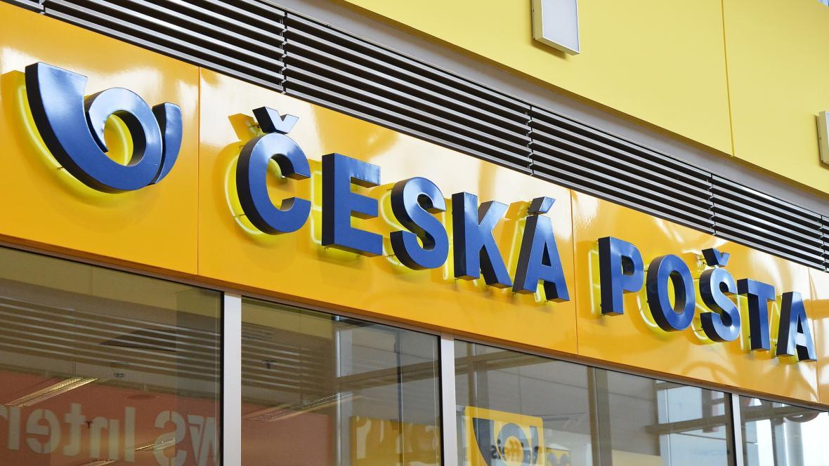 Почта Чехии закроет все свои отделения сегодня в 19:00