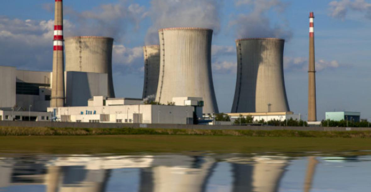 ČEZ получил разрешение на размещение нового атомного источника на АЭС «Дукованы»