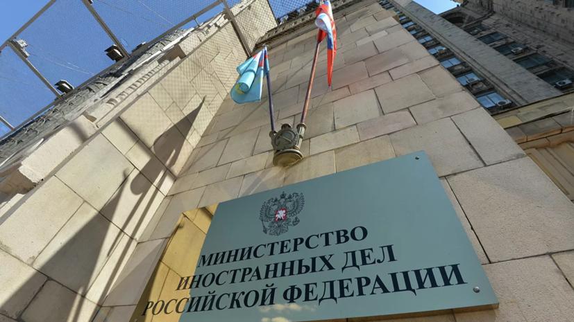 Россия высылает двадцать сотрудников посольства Чехии