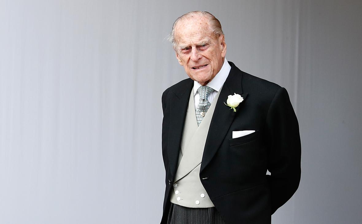 Скончался принц Филипп