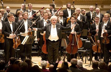 Концерт Чешской филармонии станет пилотным проектом в сфере культуры