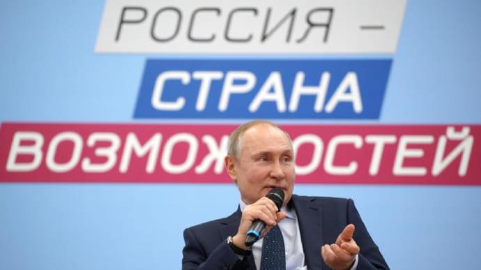Путин сможет баллотироваться в президенты еще дважды