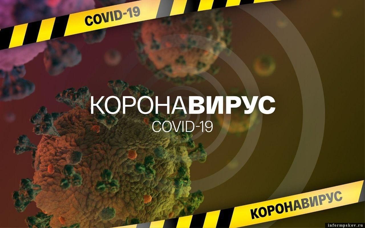 Вакцинированный в Чехии заболел южноафриканским вариантом коронавируса
